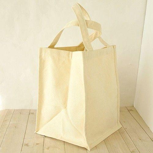 Men's Packing Bags