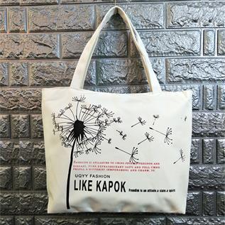 Ladies Canvas Nonwoven Handbag
