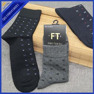 Men's Classic Cotton Socks