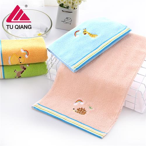 Soft Baby Towel