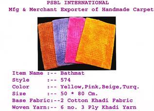 Handmade Carpets Exporter India