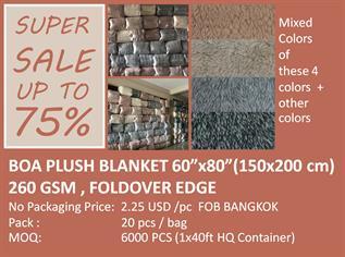 Stylish Blankets