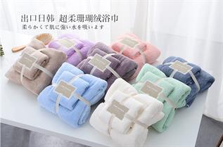 Quality Towels