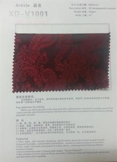 95gsm, 55% Polyester / 45% Viscose, Dyed, Jacquard
