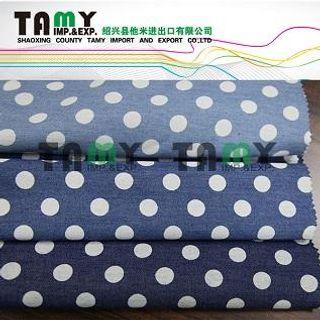 130gsm, 100% Cotton, Yarn dyed, Twill
