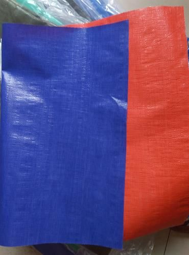 Coated fabric-Woven Fabric