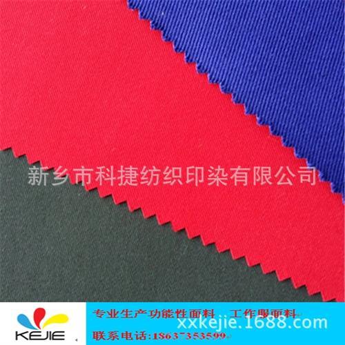 Twill Fabric-Woven Fabric