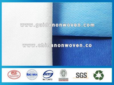 SMS composite nonwoven fabric-Nonwoven Fabric