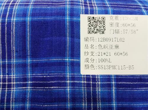 Linen Delave Fabric