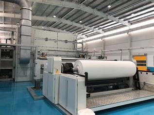 Select Product-Nonwoven Fabric