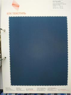 115 GSM Polyester Fabric