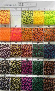 Nylon fabric-Knitted Fabric