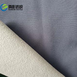 3 Layer Waterproof Bonded Fabric