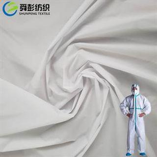 Taffeta Protective Fabric