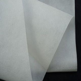 Spunbound Fabric