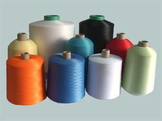Greige, For making elastic , 100% Polyester