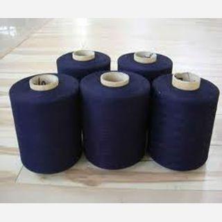 93% Cotton/ 7% Lycra fabric for Denim fabric