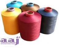 Raw White, Dyed & Melange, Knitting / Weaving / Warp / Weft / Carpet and others, 100% Polyester