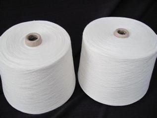 Greige, For weaving, 100s, 100% Spun Polyester
