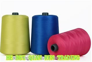 Dyed, For knitting,weaving, 150D/48F, Polyester  SD/FD HIM/NIM