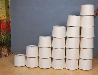 Greige, Weaving, 100% Cotton Carded Weaving Yarns