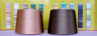 Greige and Dyed, Used In Embroidery Weaving, Viscose