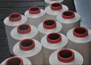 Raw white, dope dyed black, dope dyed colors, for Commercial Covering, Nylon