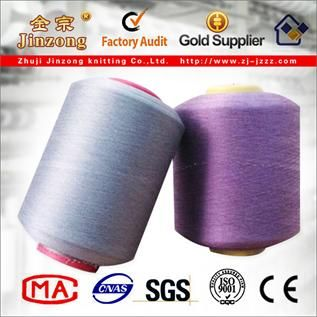 Dyed, Knitting, 2075, 75 Denier Polyester Air Covered with 20 Denier Spandex