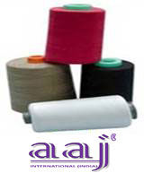 Dyed, Knitting / Weaving / Warp / Weft / Carpet and others, 35/65, 40/60, 50/50, 52/48, 65/35, 70/30, 80/20 or As per required by buyers.