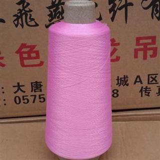 Dyed, Knitting, Weaving, 70 D/24 F/2, 15-100 Denier, 100% Nylon