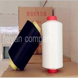 White or Dyed, For weaving, 210 denier/24 filament or 420 denier/48 filament, 100% Nylon