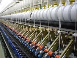 Greige, cotton 94%/Lycra6%, weaving yarn