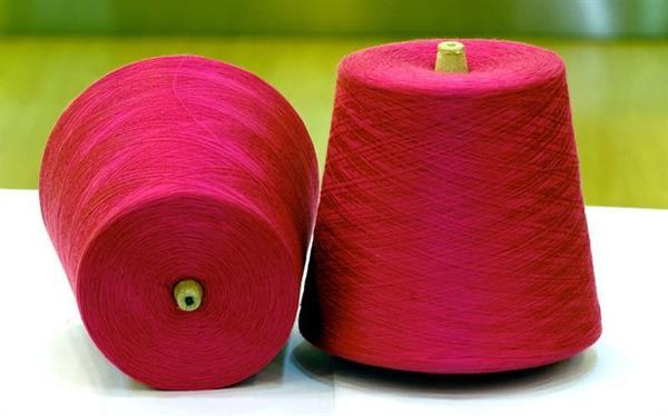Plain Dyed 100% Cotton Ring Spun Yarn
