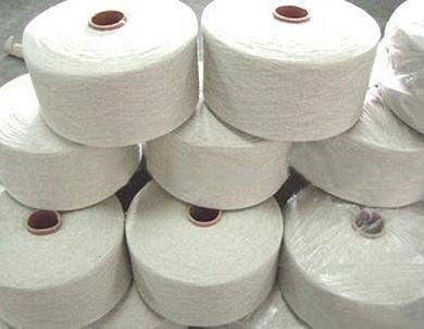 Viscose Yarn-Spun yarn