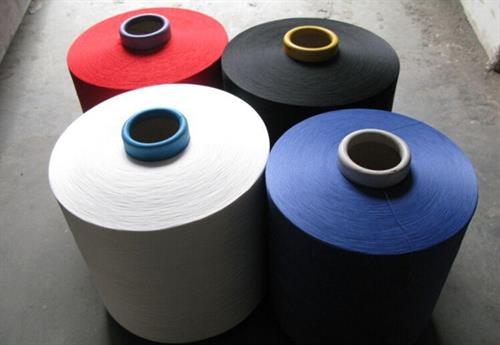 Polyester Textured Yarn (PTY)-Filament yarn