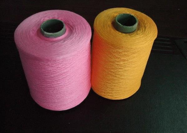 Cotton Waxed Ring Spun Yarn