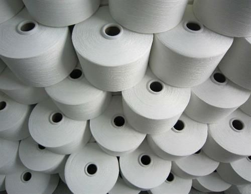 Polyester / Viscose Yarn-Blended yarn
