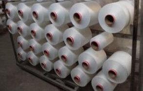 Polypropylene Full Drawn Yarn