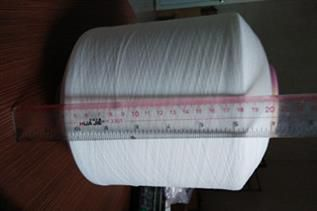 Nylon Spandex Yarn supplier in China