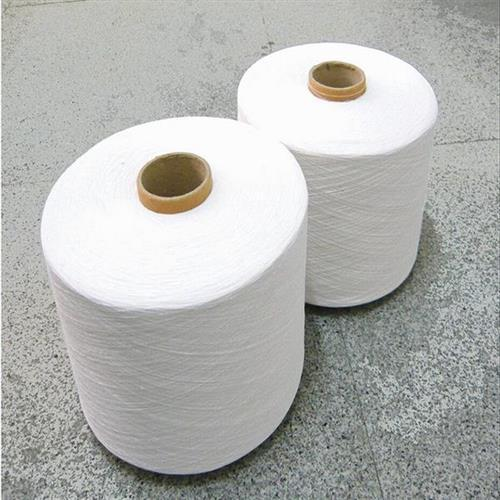 Greige Polyester Cotton Yarn