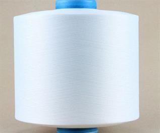 Greige Polyester Yarn
