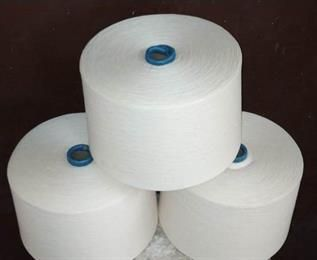 Greige Cotton Carded Yarn Manufacturers India