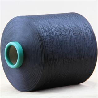 Drawn Textured Polyester Yarn