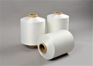 Drawn Polyester Textured Yarn
