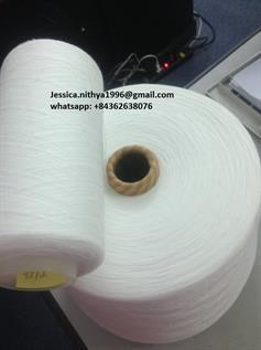 Polyester Greige Yarn