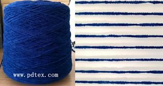 Fire Retardant Polyester Chenille Yarn Suppliers - Wholesale