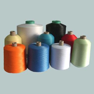 Nylon Drawn Textured Yarn