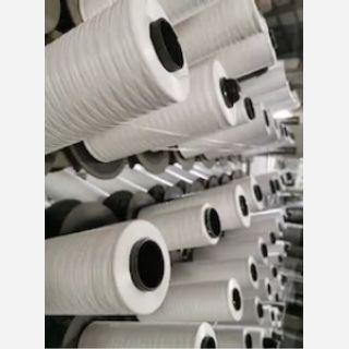 Polypropylene Multifilament Yarn