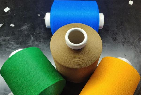 Draw Texturising Dyed Yarn