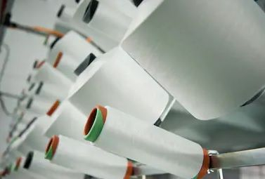 Polyester bicomponent Yarn